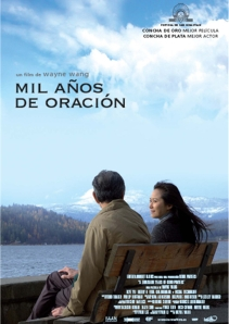 Mil años de oración - One Thousand Years of Good Prayers - Cinemarama