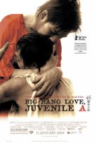 Big Bang Love - Cinemarama