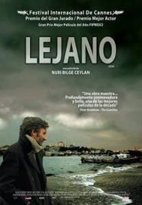 Lejano - Uzak - Cinemarama