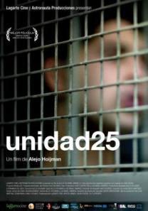 Unidad 25 - Cinemarama