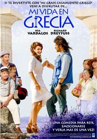 Mi vida en Grecia - My Life in Ruins - Cinemarama