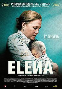 Elena - C I N E M A R A M A