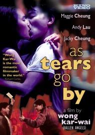As Tears Go By - C I N E M A R A M A