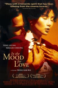 Dossier Wong - Con ánimo de amar (In the Mood for Love) - C I N E M A R A M A