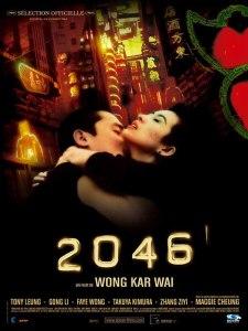 Dossier Wong - 2046 - C I N E M A R A M A