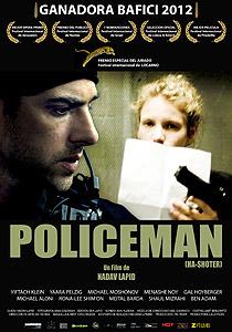 Policeman (Ha-shoter) - C I N E M A R A M A