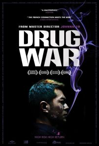 Mar del Plata 2013 - Guerra narco (Drug War) - C I N E M A R A M A