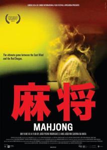 BAFICI 2014 - Mahjong - c i n e m a r a m a