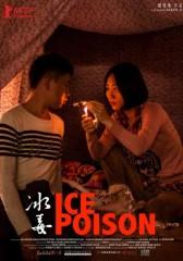 BAFICI 2014 - Ice Poison - c i n e m a r a m a