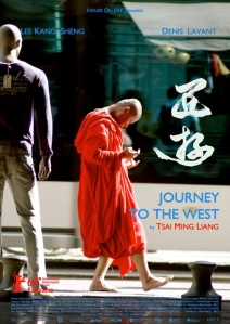 BAFICI 2014 - Journey to the West - c i n e m a r a m a