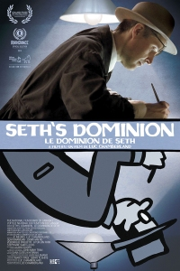 BAFICI 2015 - Seth's Dominion