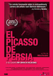 El Picasso de Persia (Fifi az khoshhali zooze mikeshad) - c i n e m a r a m a
