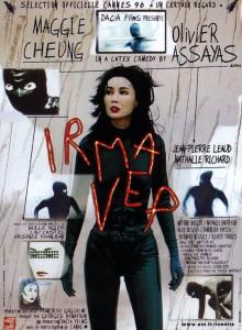 Dossier Assayas - Irma Vep - c i n e m a r a m a