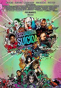 Escuadrón suicida (Suicide Squad) - c i n e m a r a ma